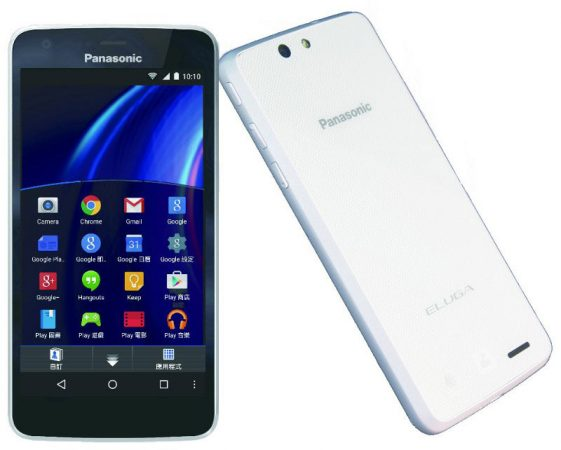 Panasonic Eluga Ray 700-Best Mobile Smartphones