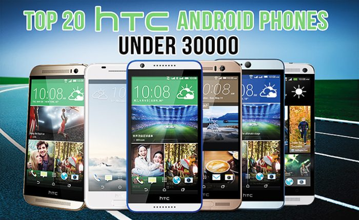 Top 20 HTC Android Phones Under 30000