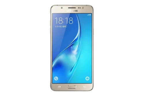 Samsung Galaxy J7 - best android phone under 200 Dollars