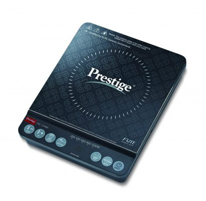 Prestige PIC 1.0 Mini – A Portable Induction Cooktop