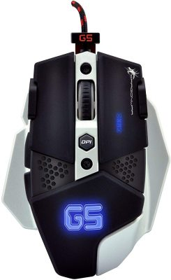 Dragonwar Warlord G5 Gaming Mouse