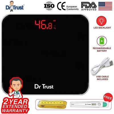 Dr Trust (USA) Electronic Eco Zeus Rechargeable