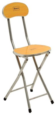 Haneez Folding Chair