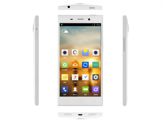 Gionee Elife E7 Mini - Mobiles below 10000