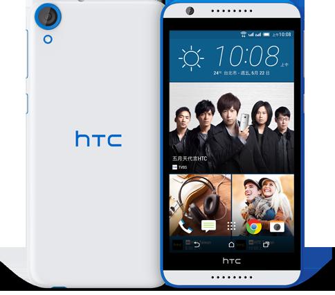 HTC Desire 820 Dual Sim-4G Android Phones