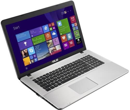 ASUS X751LX-DB71 Gaming Laptop