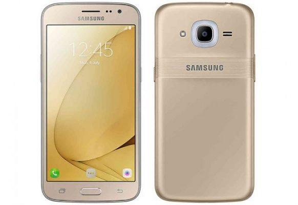 Samsung J2 2016 Silver Edition