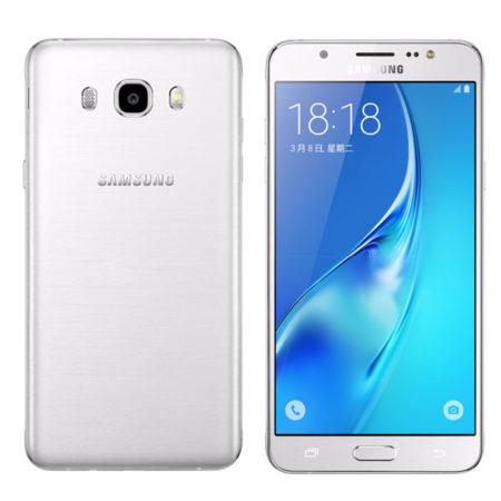 Samsung Galaxy J5 2016-Best Budget smartphones
