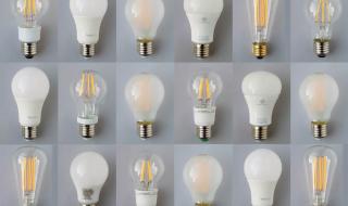 Led Light Bulb1